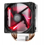 COOLER MASTER Hyper 212 LED Unique Fan Blade CPU Cooler